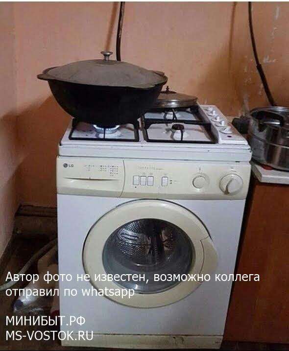 Ремонт стиральных машин LG на дому в Стерлитамаке