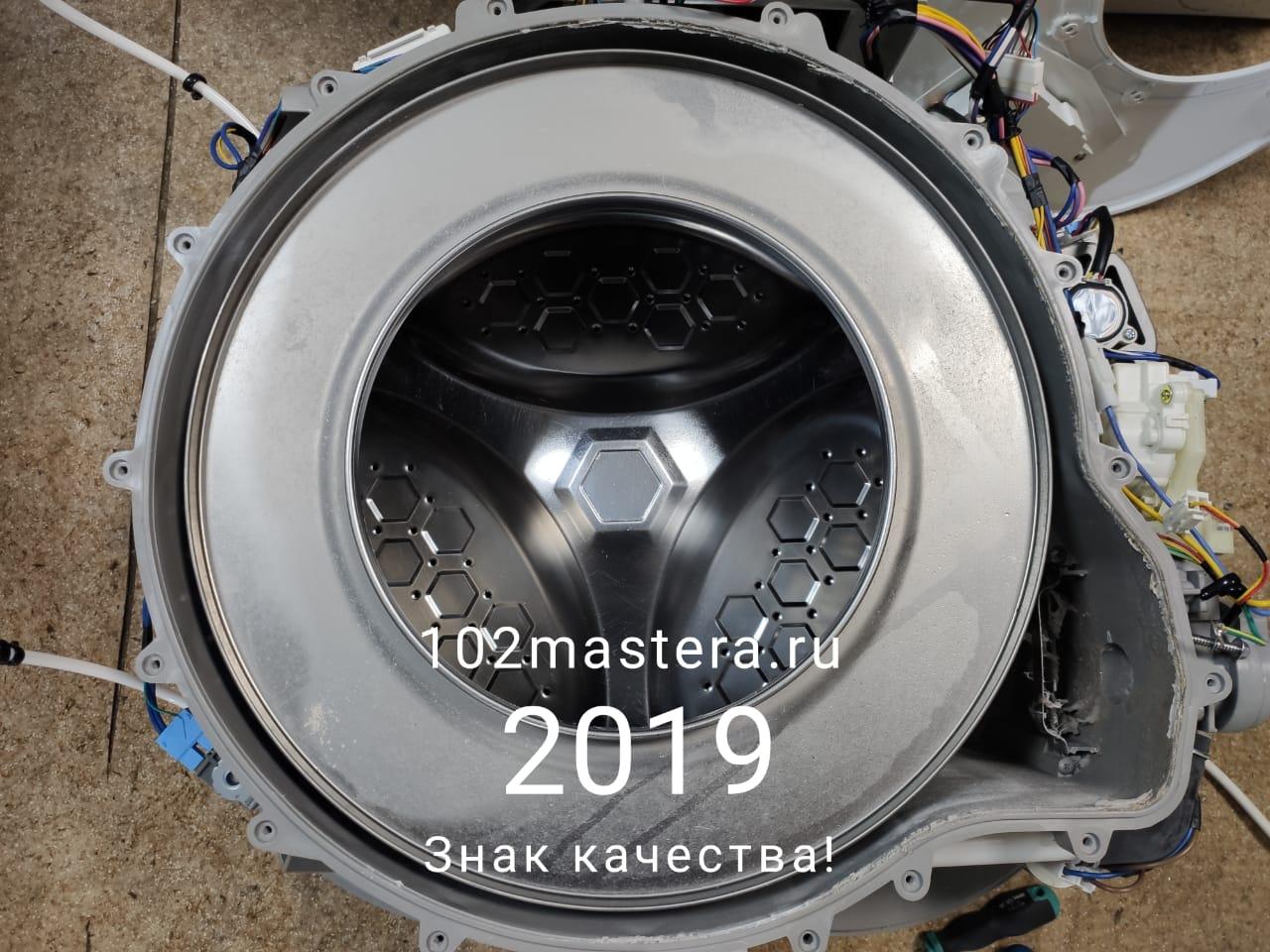 Ремонт мини стиральная машина стерлитамак уфа